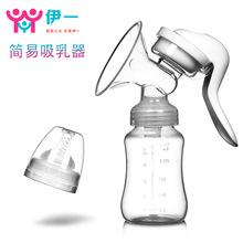 厂家直销伊一手动式吸奶器简?#33258;?#20135;妇用品硅胶挤奶器拔奶OEM批发