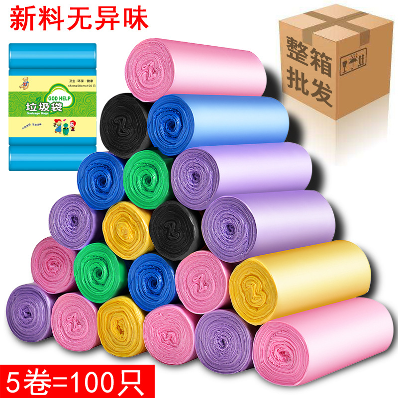 【全新料加厚垃圾袋】优质彩色点断式连卷 一次性塑料牢固袋批发-