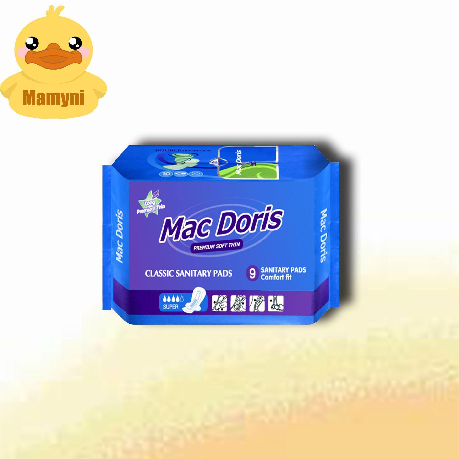 外贸Mac Doris卫生巾棉网280mm出口非洲印度东南亚南美中东/OEM-