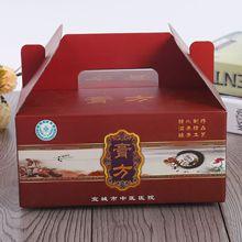 廠家生產瓦倫紙盒農產品水果手提禮盒罐頭包裝盒調辣醬外包裝紙盒