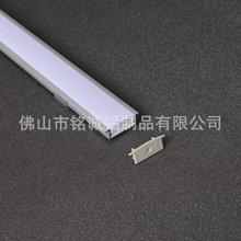 会场办公室多场地用LED线条灯外壳办公灯铝槽优质led灯饰铝型材