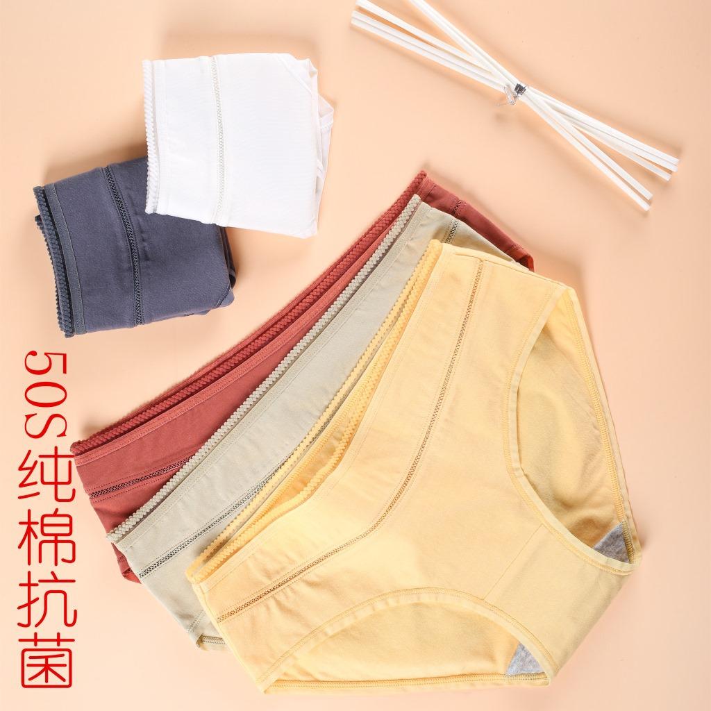 新款混纯棉蕾丝透明边包臀无痕透气纯棉抗菌低腰女士女式内裤女-