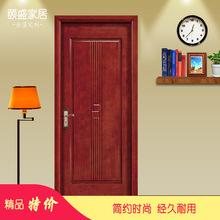 平雕静音?#30340;?#38376;广州木门厂家供应浮雕平雕室内门免漆卧室门批发