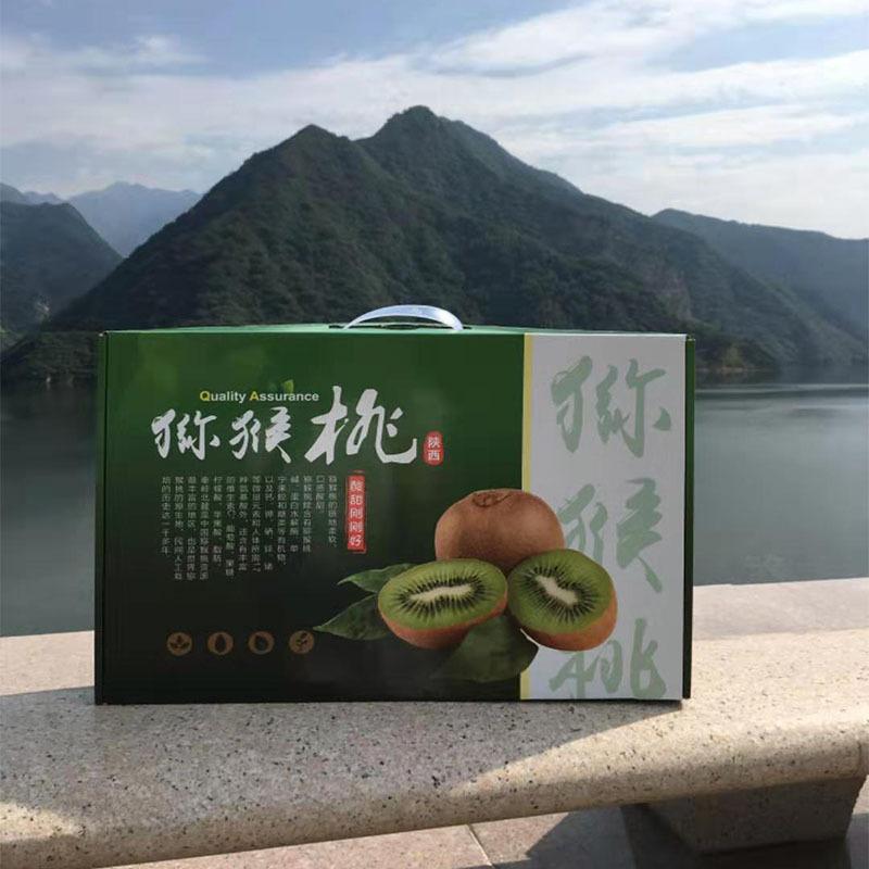 现货陕西徐香绿心猕猴桃新鲜包邮整箱当季水果奇异果孕妇弥猴桃