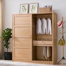 日式全實木大衣櫃白橡木收納衣櫥北歐移門推拉兩門儲物櫃定制頂櫃