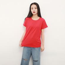 圆领短袖T恤女2019夏新款?#21487;?#38889;版打底套头衫女大红上衣一件待发