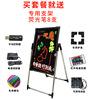 厂家直销40*60荧光板B套餐包邮 电子荧光板 手写荧光板 led荧光板