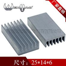 鋁合金主板散熱片25*14*6MM鋁  型材超薄大功率電子散熱器可定制