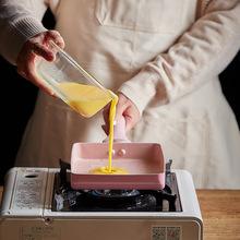 日式玉子燒鍋蛋卷厚蛋燒鍋早餐不粘鍋麥飯石方形平底鍋迷你小煎鍋