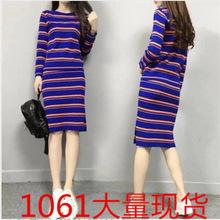 毛衣套装女秋新款长袖条纹针织衫女装包臀裙韩版开叉半身裙两件套