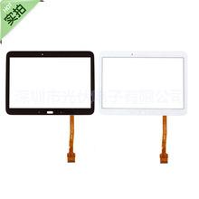 适用于三星P5200触摸屏 p5210手写屏p5200触屏玻璃 外屏屏幕