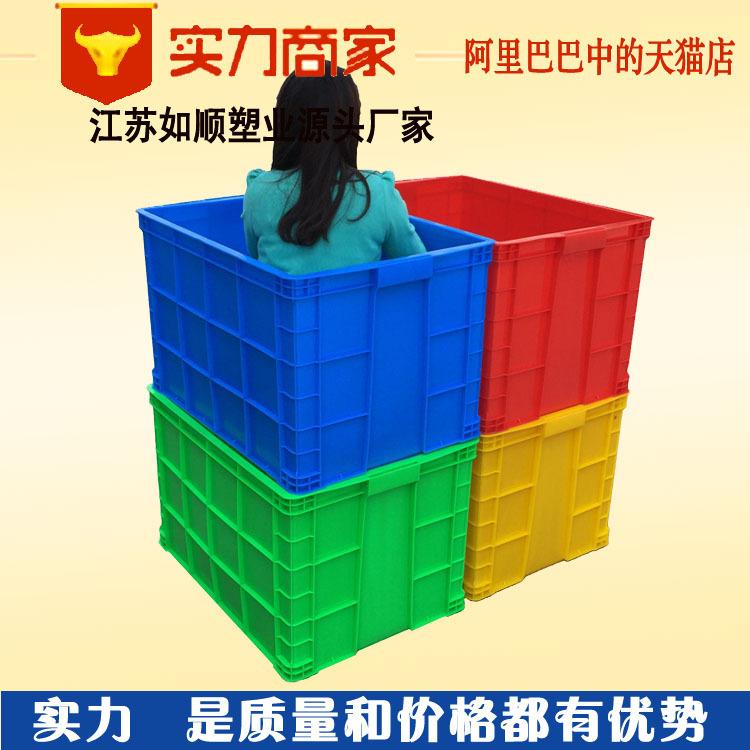 塑料周转箱长方形蓝色加厚可配盖熟胶箱货架物料收纳盒物流运输框