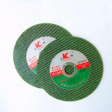 工厂批发107树脂双网超薄金属切割砂轮片100角磨机磨光片量大从优