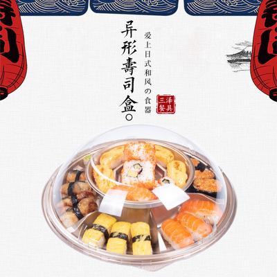 生产厂家批发异形寿司盒一次性塑料印花金叶寿司拼盘日韩料理