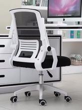 卓跃电脑椅家用办公椅升降转椅职员椅会议椅学生宿舍椅子弓型座椅