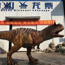 供应大型互动仿真牛龙恐龙电动模型 科技馆博物馆仿真雕塑定做