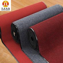 厂家直销PVC防滑垫红色 办公室满铺地垫 双条纹免胶楼梯专用地毯