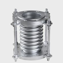 直銷不銹鋼波紋補償器 伸縮節 拉桿式波紋補償器 法蘭波紋膨脹節