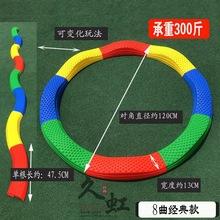 綜合平衡觸覺板.兒童塑料平衡步道平衡獨木橋.幼兒園感統訓練器材