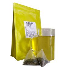 皇茶喜茶贡茶奶茶原料  6克*30袋装桂花乌龙B三角茶包