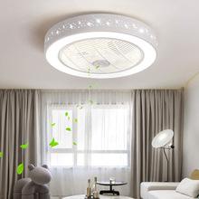 隐形风扇灯现代简约卧室风扇吸顶灯餐厅客厅led天花风扇吸顶灯