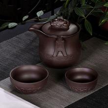 紫砂壶家用茶壶一壶两杯便携式茶具快客杯旅行办公室整套陶瓷茶具