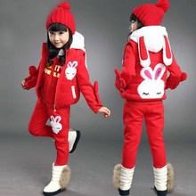 女童冬装棉衣儿童装时髦洋气秋冬季套装加绒棉袄小女孩棉服潮12岁