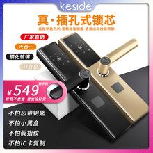 指纹锁智能锁家用防盗门锁wifi联网版远程开门密码刷卡钥匙开门锁
