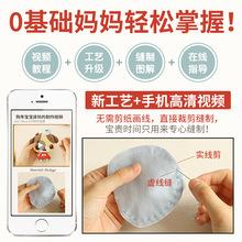 mua手工diy成人布艺打发制作孕期孕妇时间狗娃娃创意床铃材料包