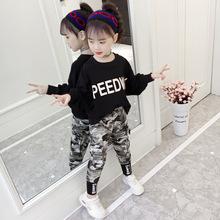 童装2019年春季韩版儿童时髦迷彩裤套装中大童印花字母卡通两件套