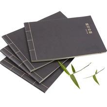 苏铁时光本子 抄录本P11432练字本16K大牛皮纸绝句B5笔记本