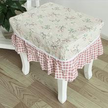 全棉椅子套长方凳圆凳化梳妆钢琴凳子套子罩布艺凳套坐垫尺寸椅子