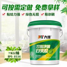 廠家直銷 大維白乳膠 木工白乳膠 速干型白乳膠 代加工