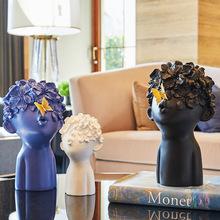北欧创意美式样板房红酒柜摆件客厅书房电视柜现代简约家居装饰品