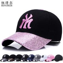 新款 帽子 女士夏季棒球帽 戶外時尚休閑透氣防曬遮陽韓版鴨舌帽