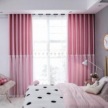 厂价直销珍珠高精密棉麻遮光窗帘成品高档酒店工程卧室客厅婚房