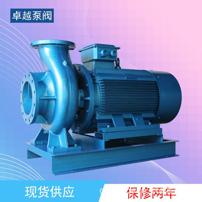 卧式冷却塔专用水泵 ISW 超市商场冷冻冷却循环空调机组专用泵