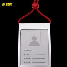 高档铝合金胸牌定做员工厂牌工作证吊绳苹果工号牌定制员工牌