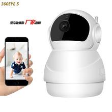 亚马逊爆款 普维小雪人 无线监控摄像头 家用高清安防网络摄像机
