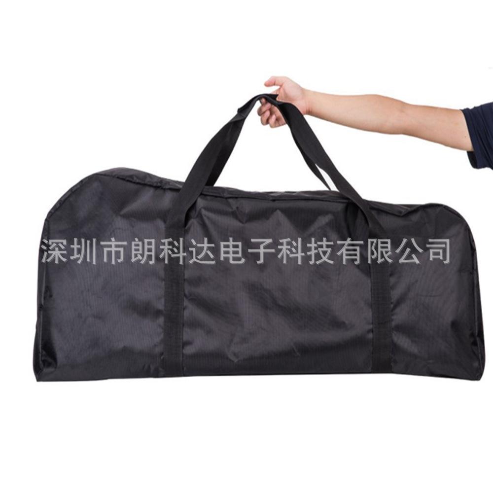适用于小米电动滑板车背包 手提包装车包收纳包可折叠软包收纳袋-