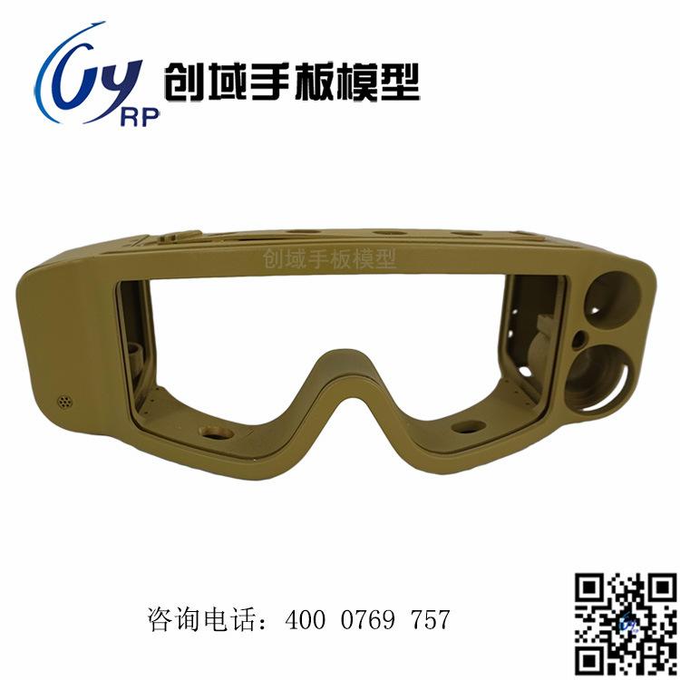 眼镜功能手板