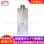 路灯厂家销售50W路灯 一体化太阳能感应灯LED路灯 太阳能户外灯