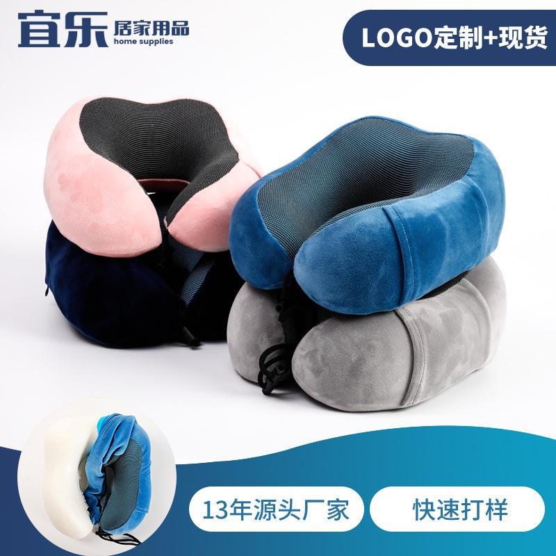 亚马逊爆款旅行收纳飞机枕 磁布保健u型枕记忆棉创意颈枕厂家直销