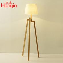 北欧落地灯客厅卧室日式实木简约创意个性三脚架立式木质落地台灯