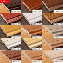 杉木踢腳線 鋼琴烤漆強化開放漆家裝復合實木地板實木仿古貼角線