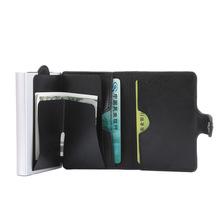 多卡位卡包定制男士商务名片夹银行卡包大容量信用包卡夹