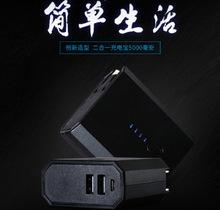 创意超薄小巧充电器充电宝二合一 5000毫安移动电源礼品定制logo
