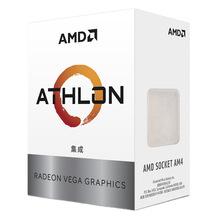 AMD速龙200GE盒装CPU双核四线台式电脑处理器AM4集成核心显卡APU