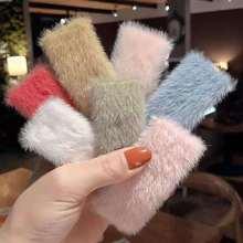 冬季韓國新款毛毛發夾BB夾水貂毛邊夾一字毛絨發卡劉海夾邊夾成人