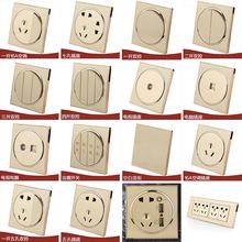 五孔插座带开关家用86型118暗装墙壁暗线一开5多孔带usb拉丝面板